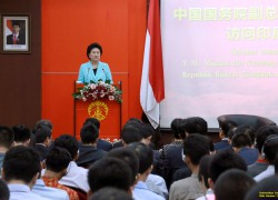 China and Indonesia Develop Cooperation on Educational Sector
