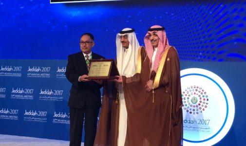 UI Raih Penghargaan IPTEK dari IDB