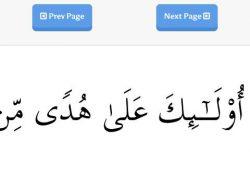 Mahasiswa Fasilkom UI Ciptakan Aplikasi Game Quran